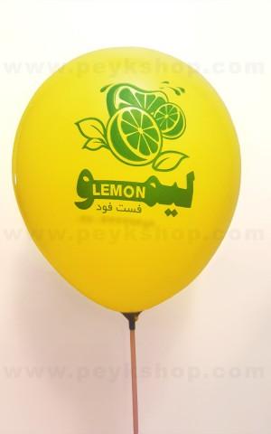 بادکنک تبلیغاتی مکزیکی گرد مات - فست فود لیمو