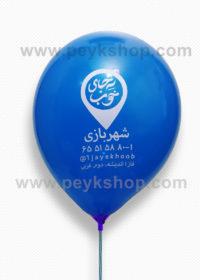 چاپ بادکنک تبلیغاتی شهربازی یه جای خوب
