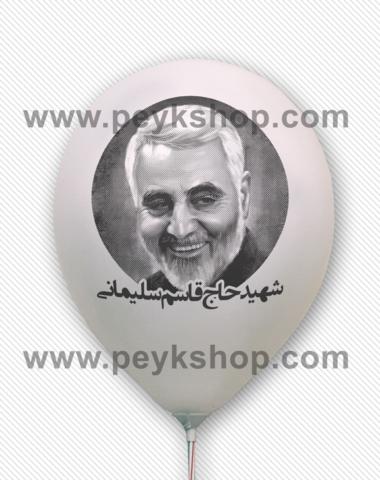 چاپ عکس سردار سلیمانی روی بادکنک