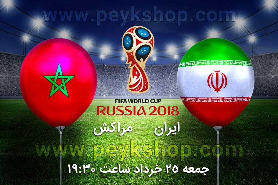 تاریخ بازی های جام جهانی