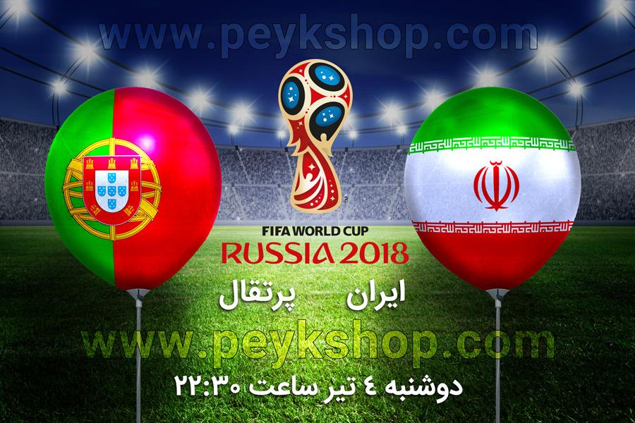 تاریخ بازی تیم ملی ایران و پرتقال