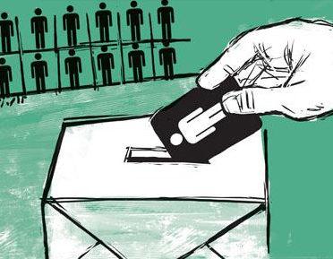 چاپ فوری ویژه انتخابات