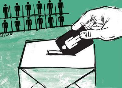 بادکنک تبلیغاتی ویژه انتخابات