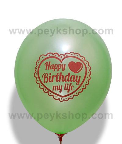 چاپ بادکنک چینی گرد - تولدت مبارک Happy Birthday