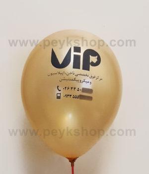 چاپ بادکنک چینی گرد براق طلایی - VIP