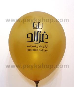 چاپ بادکنک تبلیغاتی تایلندی گرد براق طلایی - گالری غزاله