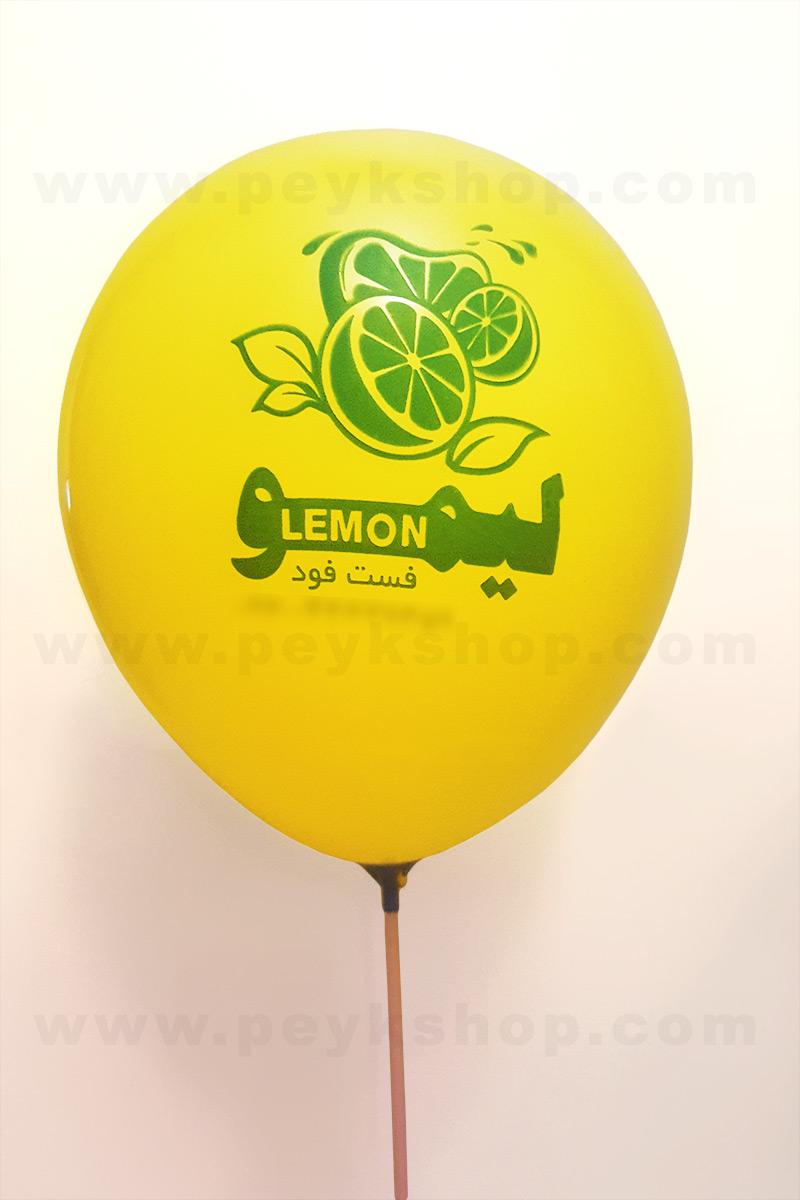 چاپ بادکنک مکزیکی گرد مات - فست فود لیمو