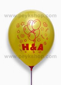 چاپ بادکنک تبلیغاتی تم تولد H & A