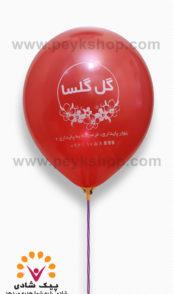 چاپ بادکنک تبلیغاتی گل گلسا